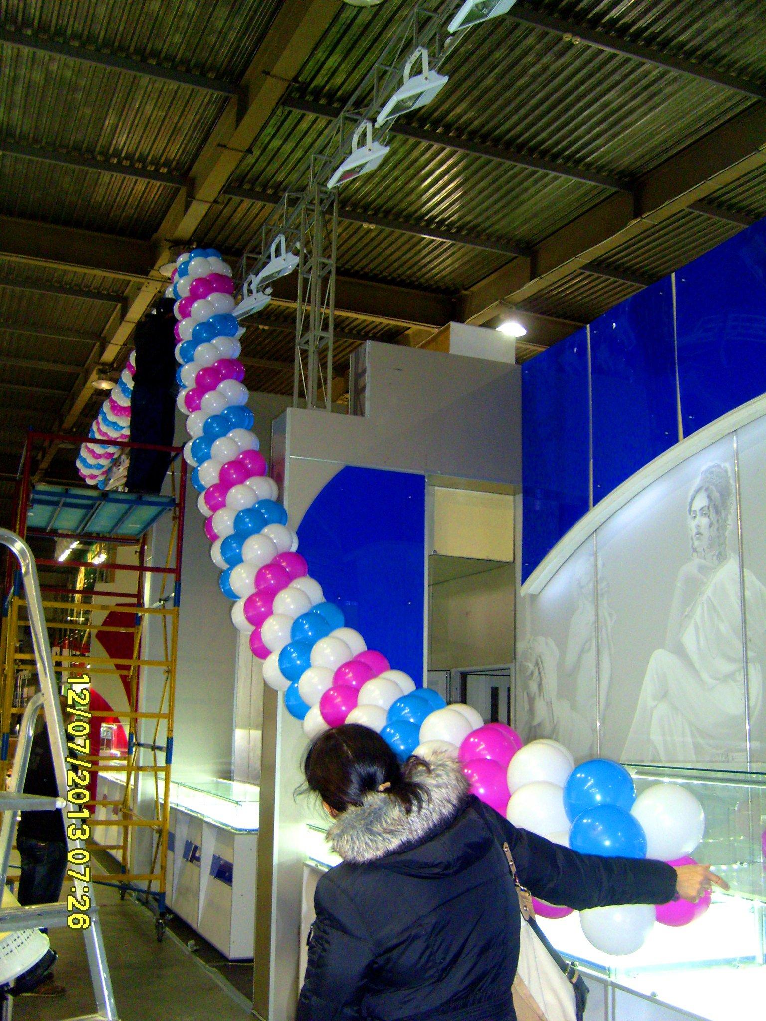 Выставка - гирлянда из шаров