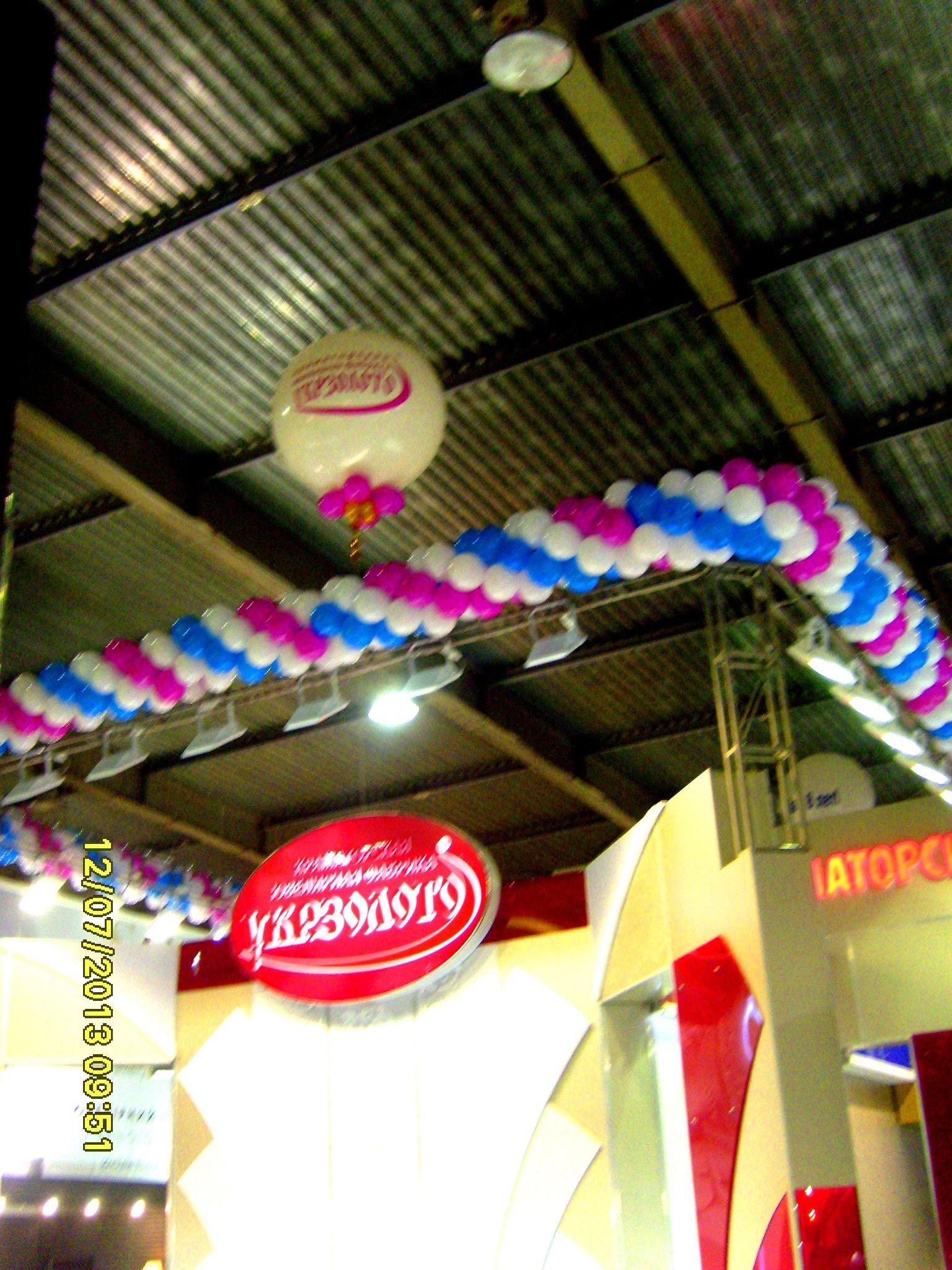 Оформление выставки шарами - большой шар и гирлянда из шаров