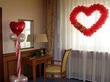 подарок любимой на День Святого Валентина