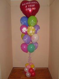 букет из шаров на День Влюбленных