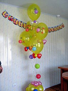 Веселый букет шаров Клоуны на 1 апреля