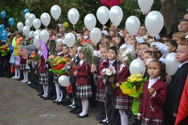Гелевые шарики на 1 сентября в школу