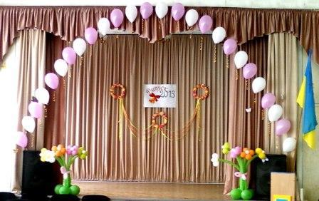 Оформление зала на выпускной вечер