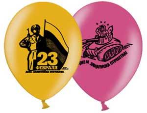 Гелевые шары на 23 февраля Киев