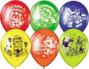 Гелевые шары с рисунком С Днем варенья!