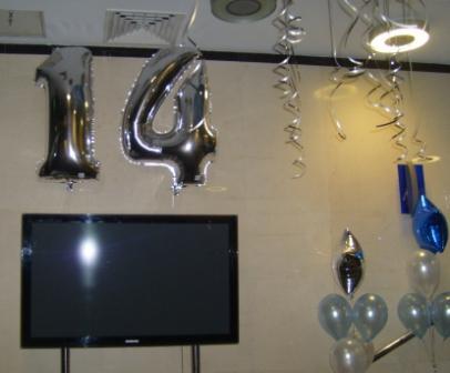 Букеты шаров на годовщину Киевстар