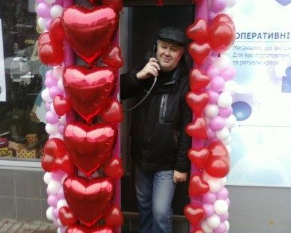 Поздравление с 8 Марта в Киеве