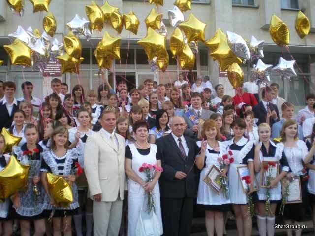 Воздушные шары в школу на Последний Звонок