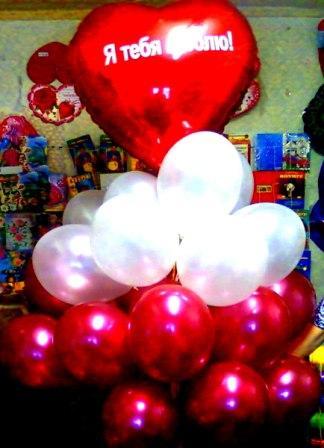 Букет из шаров с надписью на сердце