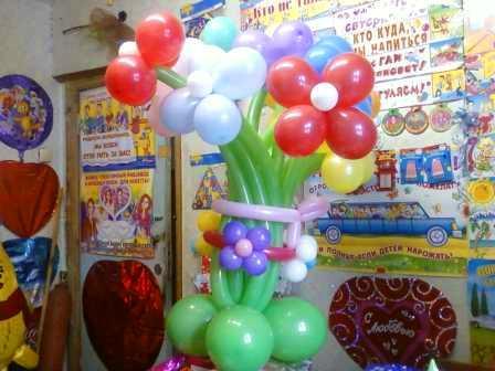 Букет из воздушных шаров Киев
