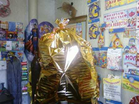 Подарок на день рождения Киев