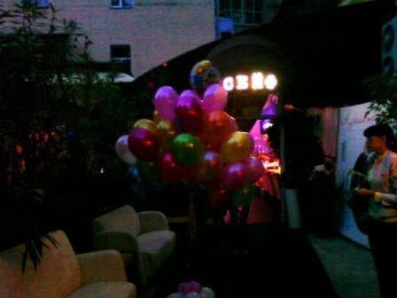 Букет светящихся воздушных шаров