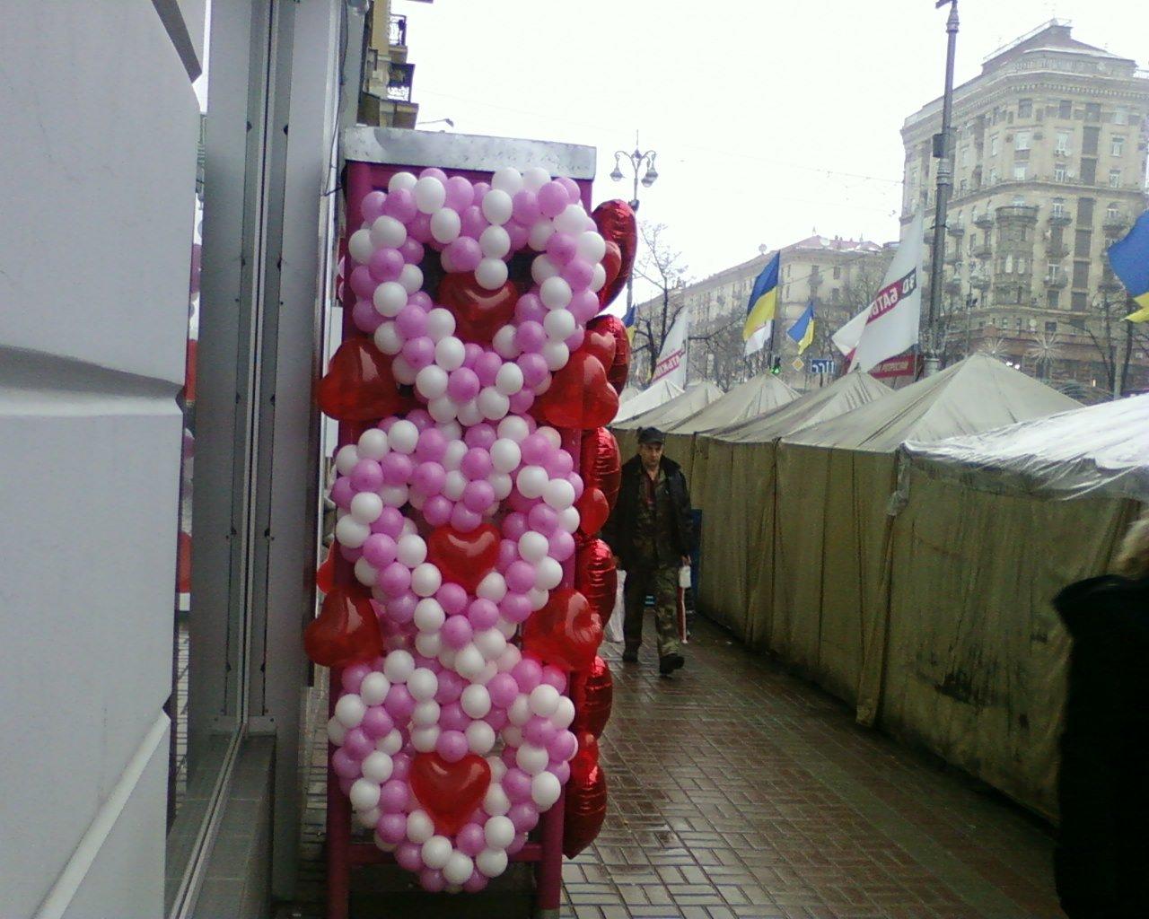 Киевляне в день святого валентина