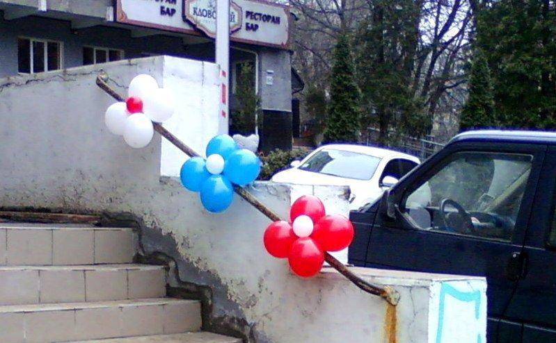 Открытие магазина и шарики