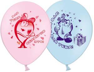 Шарики на День Валентина