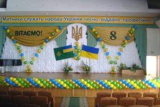Оформление воздушными шарами профессионального праздника