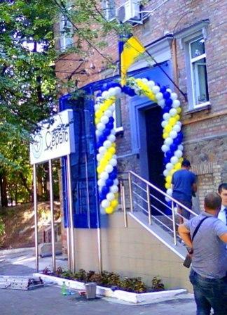 Презентацию украсить воздушными шарами