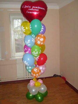 Букет воздушных шаров Киев