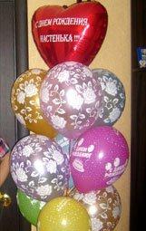 Заказать воздушные шары на день рождения