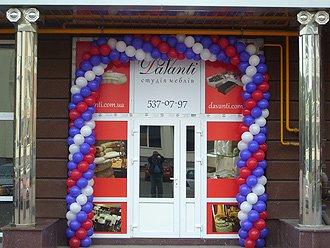 Открытие магазина DaVanti – оформление воздушными шарами