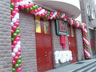Украшение шарами на годовщину открытия банка