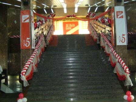 Оформление корпоративного праздника банка шарами