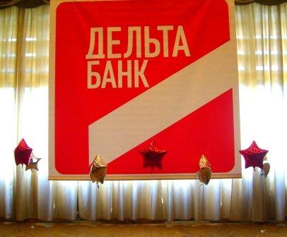 КорпоративДельта банка