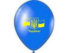 шары с символикой Украины