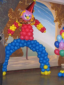 Подарок ребенку Клоун