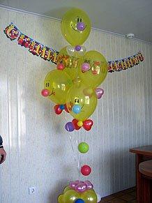 Букет Клоунов - оригинальный подарок для детей, мужчин, любимых