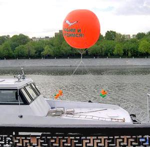 Воздушный шар 2,1 м – неожиданный подарок