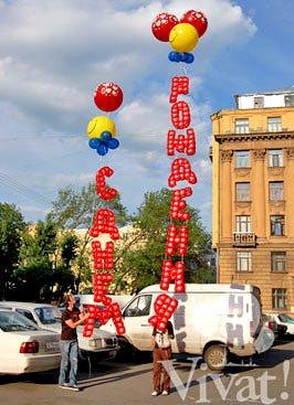 Воздушные шары, украшение шарами в День рождения