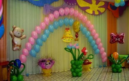 Выпускной вечер в детском саду. Двойная арка
