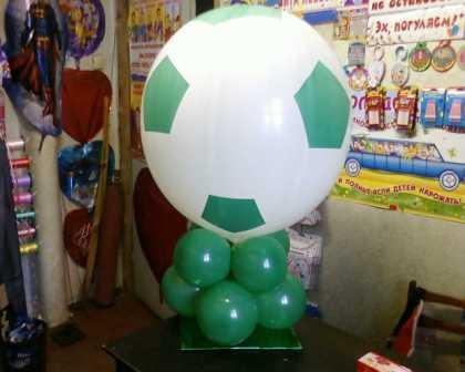 Подарки для мужчин Шар Футбольный Мяч