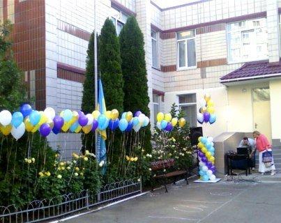 Оформление школьных праздников воздушными шариками