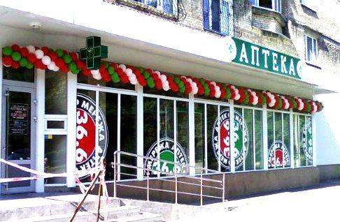 Гирлянда из шаров на открытие аптеки в Киеве