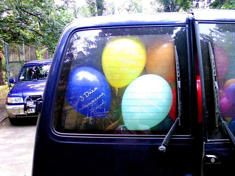 Заказать воздушные шары Киев с надписью