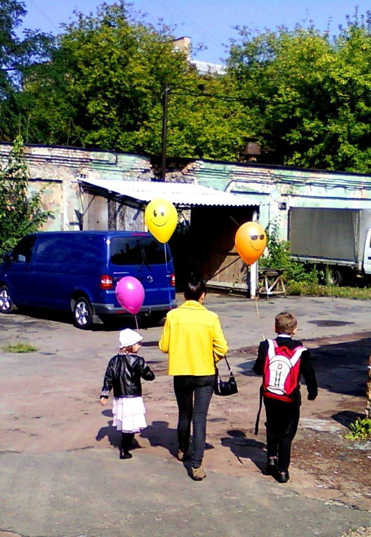 Купить шарики в Киеве
