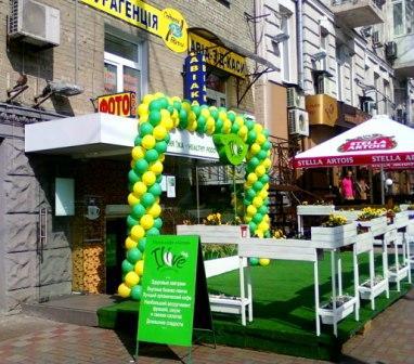 Магазин арка