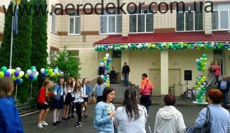 Оформление шарами на Последний Звонок Киев