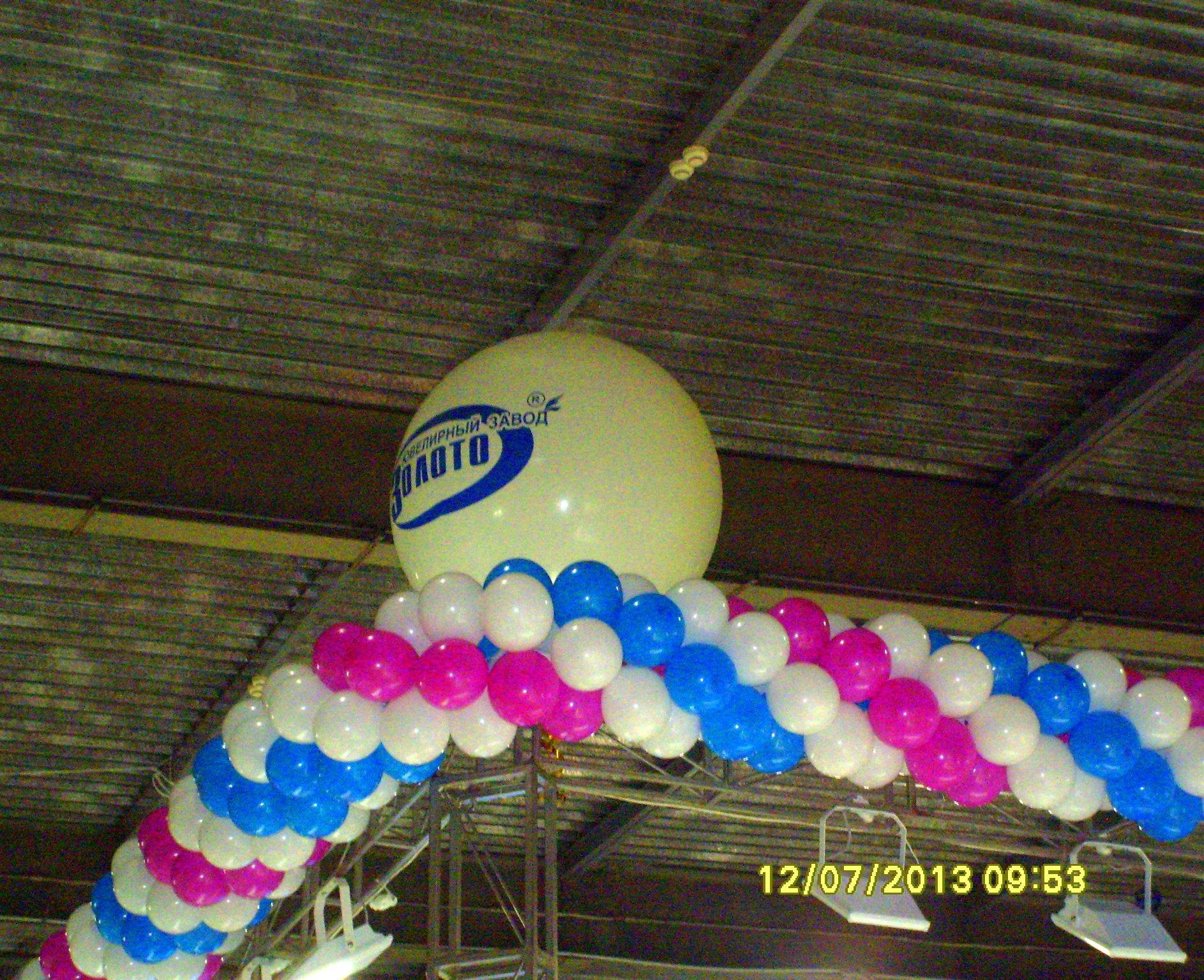 Большой шар на выставке в Экспоплазе