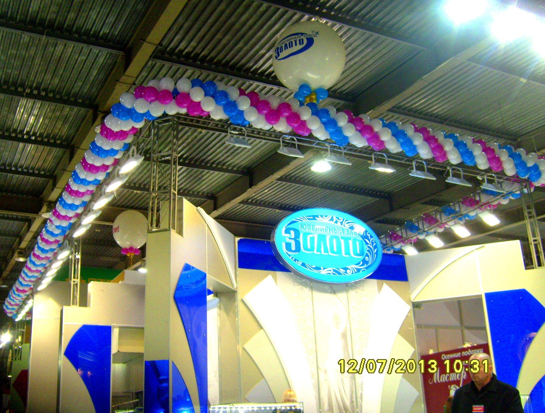 Большие воздушные шары на выставке в Киеве