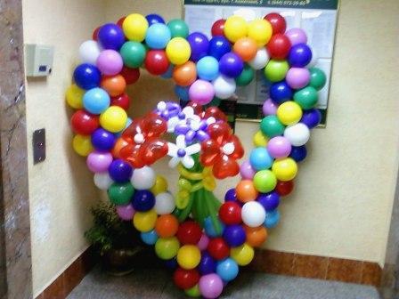 Сердце из шаров на день рождения