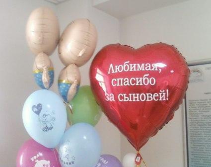 Поздравление для жены сына с днем рождения