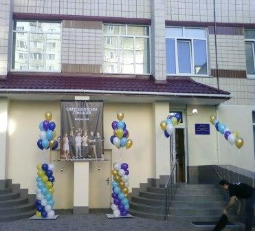 Воздушные шарики на последний звонок Киев
