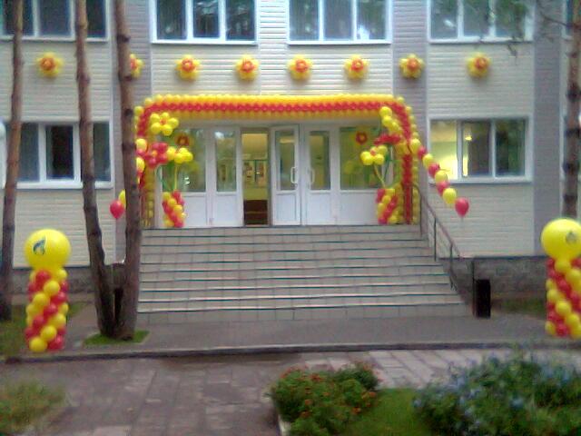Оформление корпоративного праздника шарами
