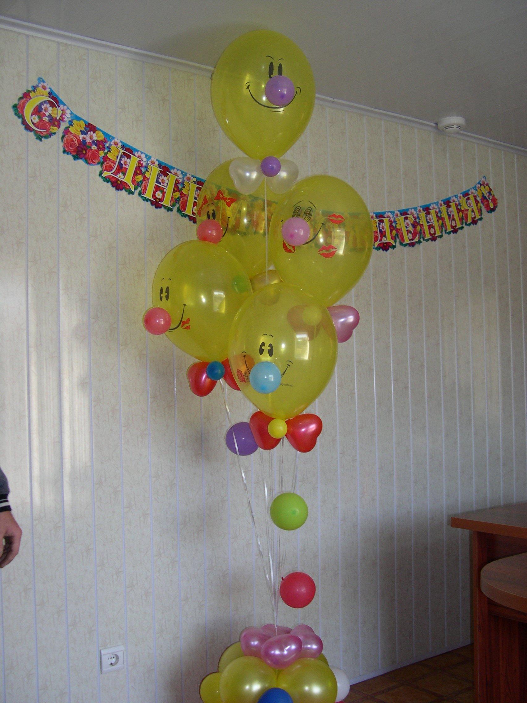 Секс среди воздушных шаров и 14 фотография
