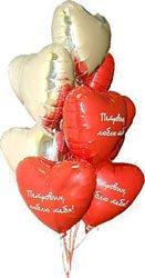 День Влюбленных - сердца с надписью