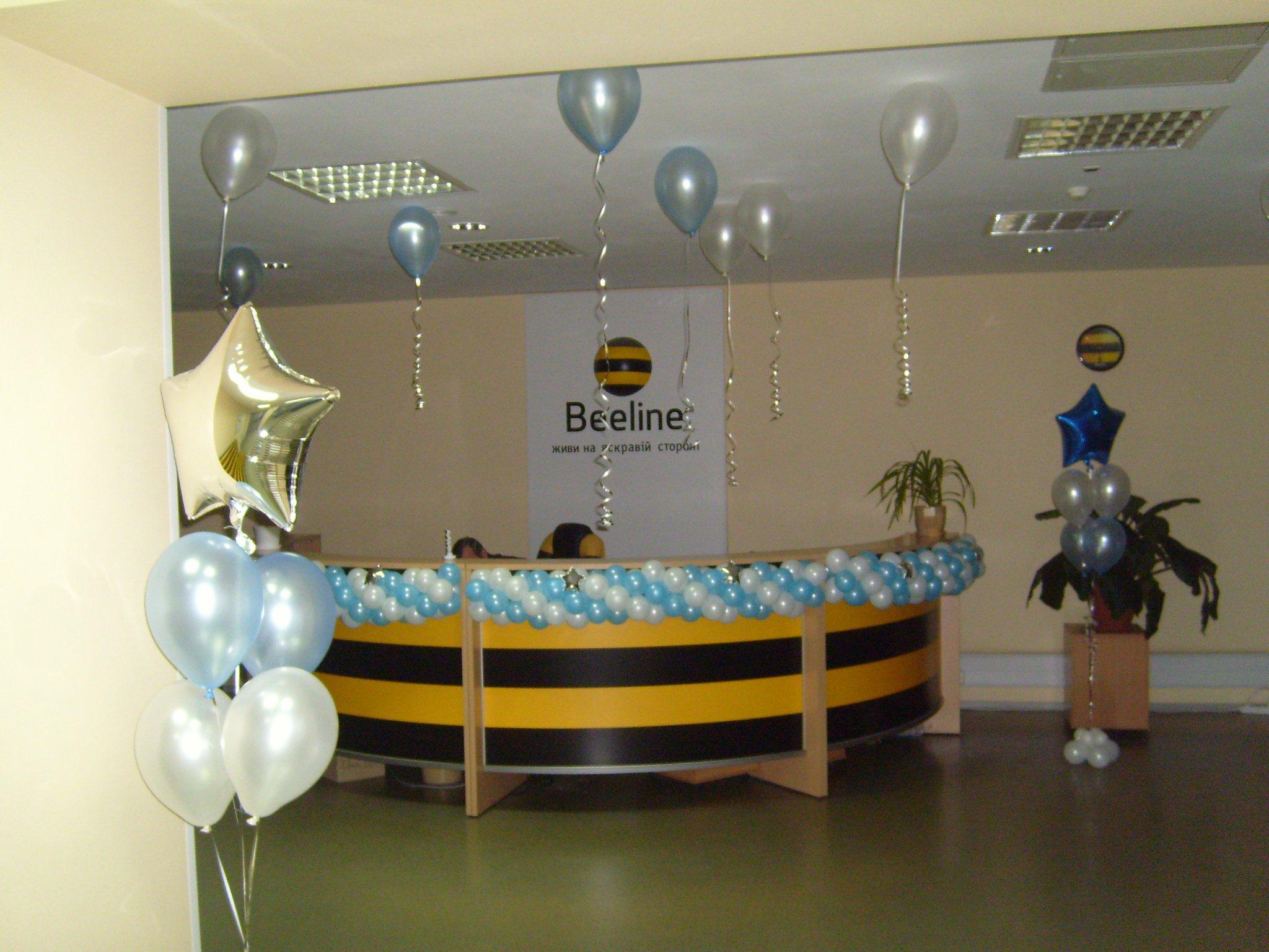 Оформление шариками корпоратива компании Beeline
