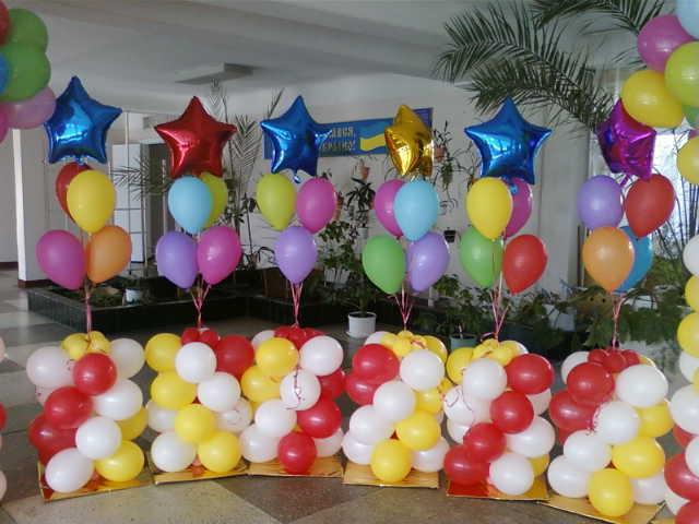 Букеты воздушных шаров со звездами
